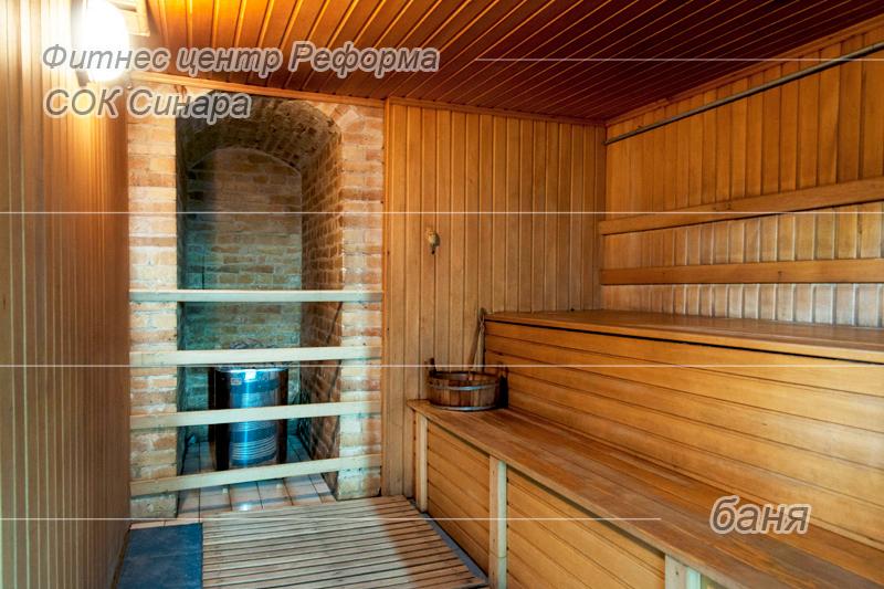Групповые в бане фото 245-907